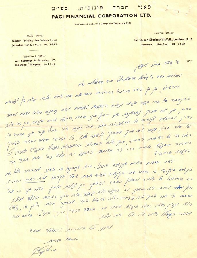 מכתב מסבא